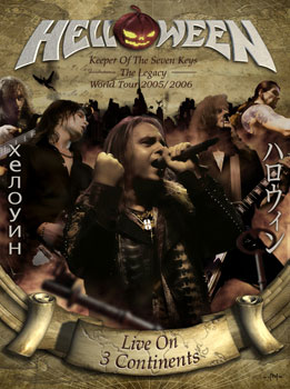 Helloween : The legacy world tour 2005/2006. Album Cover