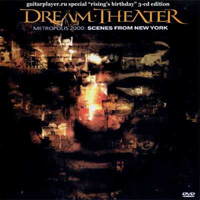 Dream Theater : Metropolis 2000:Scenes from New York (DVD). Album Cover