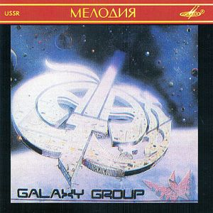 Galaxy : Galaxy Group. Album Cover